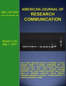 AJRC-Vol5(5)-2017-Coverpage
